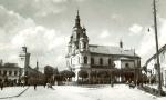 Centrum Radomska, okres przedwojenny