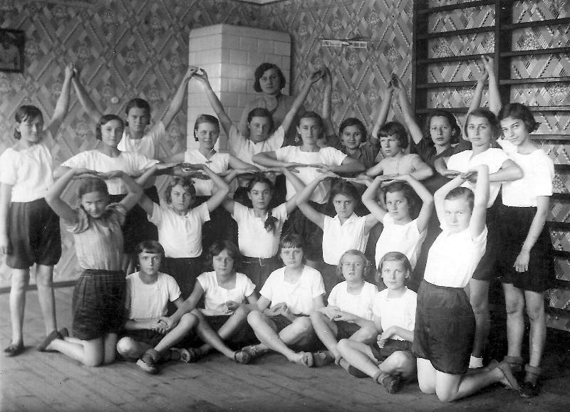 Zdjęcie z ok. 1936r.