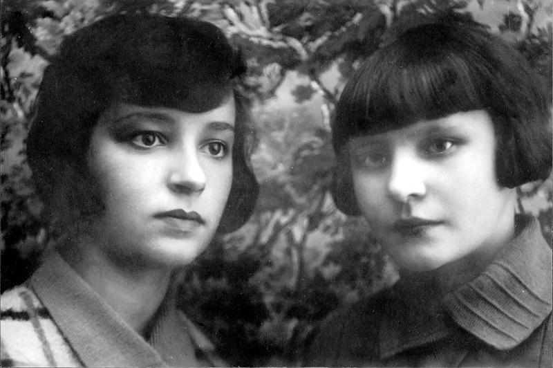 Zdjęcie z ok.1930 r.